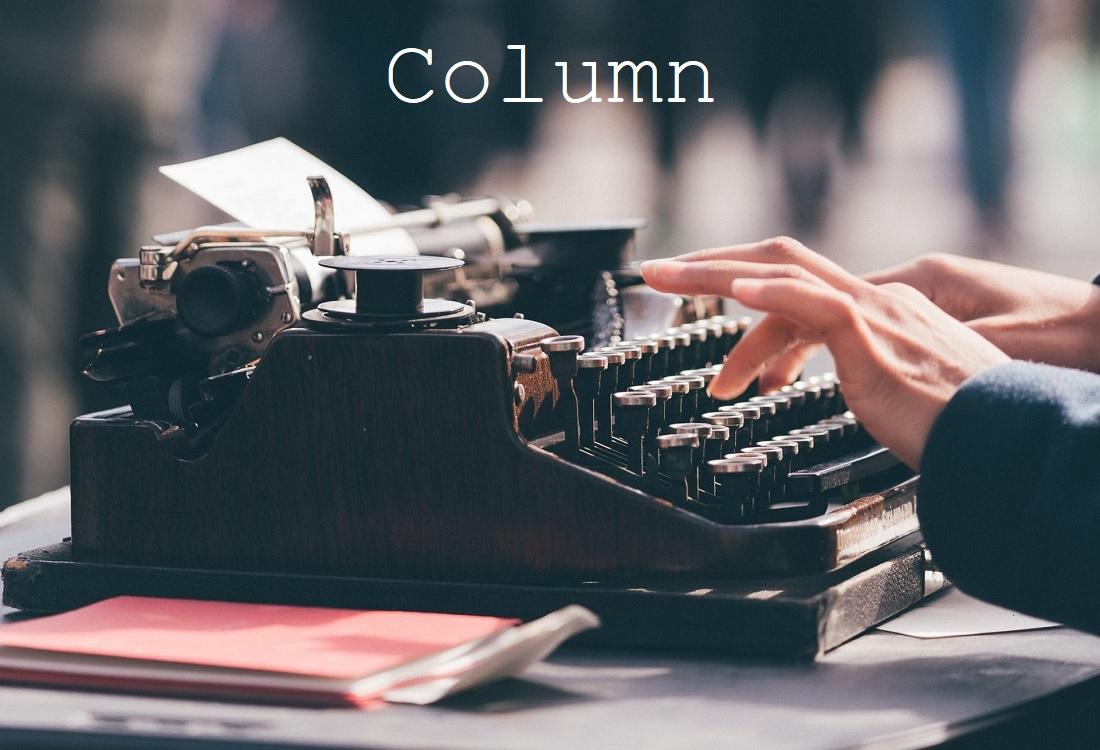 Column: Vloeken op vrijdagmiddag